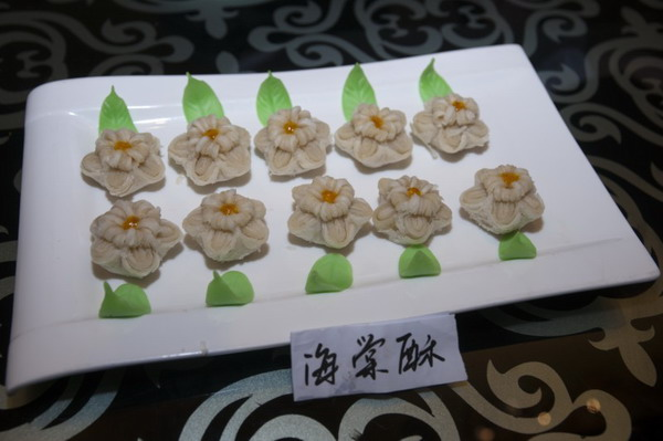 中式面点作品展示-中国饭店协会网站!